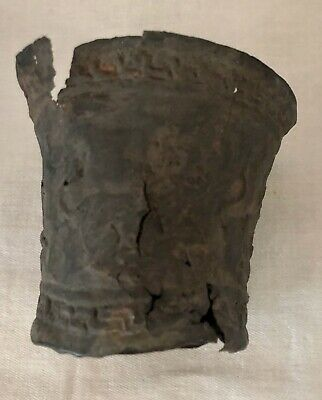 Tin Relief Artifact Holy Land Levant Assyrian Mesopotamian Old Persian Influence
