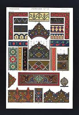1868 Owen Jones Ornament Print Persian No 3 From Manuscripts in British Museum