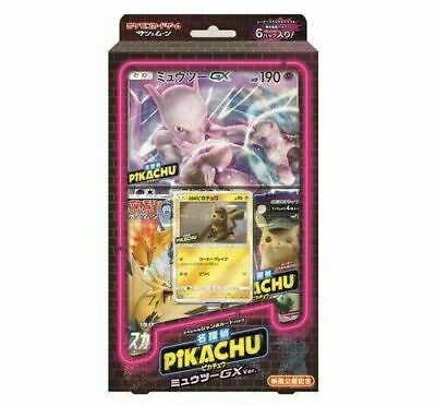 Pokemon Movie Detective Pikachu PROMO Mewtwo GX Special card Pack Japanese F/S