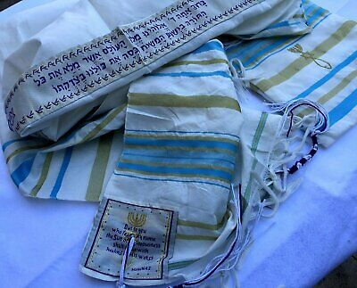 "Messianic Light Blue Tallit Talit Prayer Shawl 72"" x 22"" with Matching Bag New"