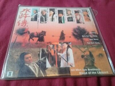 Laser Disc All Men Brothers Blood Of The Leopard (Comme Neuf)