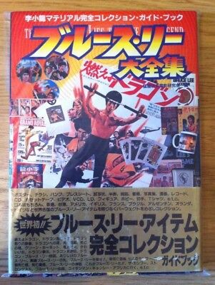 Japan Book Super Guide Collection Bruce Lee 1