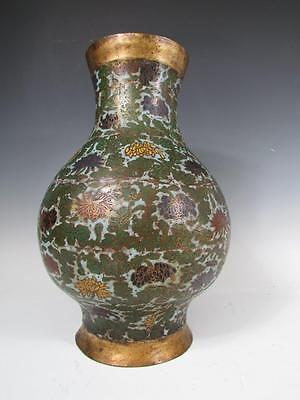 *Fantastic* Antique Chinese Bronze Champleve Floral Design Vase, Signed Inside