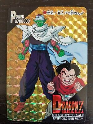Carte Dragon Ball Z DBZ PP Card Part 26 #1181 Gold AMADA 1995 MADE IN JAPAN