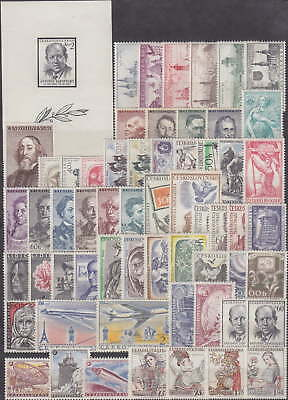 Czechoslovakia - 1957 Complete Year Set Stamps- Jahrgang - **Mnh** - Cheap !!