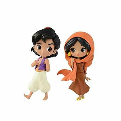 Disney Aladdin and Jasmine Figure 2 set Q posket petit Megara2 Banpresto F/S