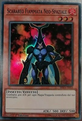 CYHO-FRSP1 ♦Yu-Gi-Oh!♦ Portail de Contact VF//Ultra Rare Gate - Néo-Spacien