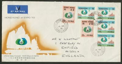 Hong Kong 1970 QEII Osaka World Fair selection Used on First Day Cover SG263-264