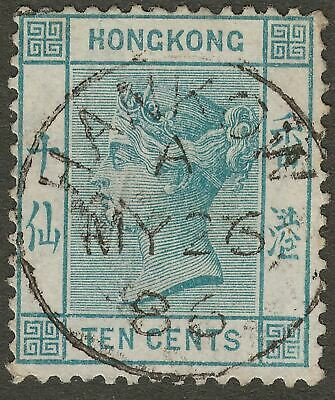 Hong Kong 1886 QV 10c Green Used with HANKOW code A Postmark SG Z455 China