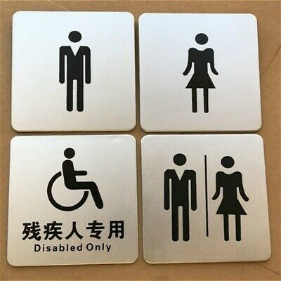 Toilet WC Door Sign Symbol Unisex Disabled Male Female Self Adhesive Square 97mm