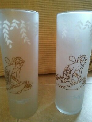 "2 White Frosted Tall 7"" Glasses~~Perfect for Tom Collins or ice tea~~Gold."