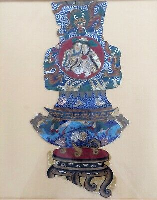 Framed Picture of Antique Chinese Hand Painted Silk Fragments
