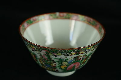 Excellent Old Chinese Famille Soup Cup, part of collection [Y8-W7-A9]