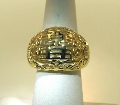 Ming's 14K Yellow Gold Plated 925 Silver Double Happiness Leaf Scroll Ring 8.5