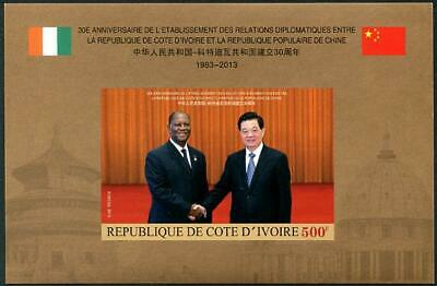 HERRICKSTAMP NEW ISSUES IVORY COAST Sc.# 1188a Diplomatic Relations w/ China S