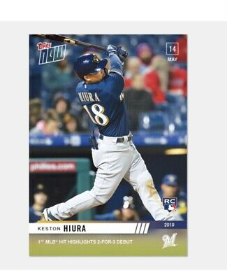 2019 Topps NOW Keston Hiura Rookie MLB Debut #227 Brewers PRESALE
