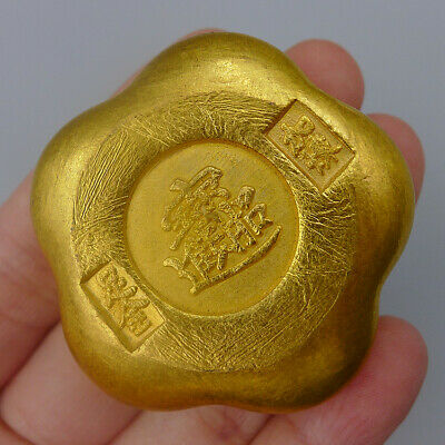 Gold-plated Bullion China Ancient Money Yuanbao Coins Old Collection Gold Ingots