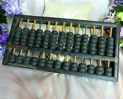 ANTIQUE Chinese ABACUS wood metal 13 rods WOOD BEADS 13.5 x 7""