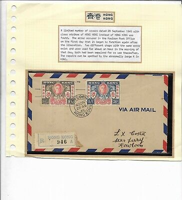 Hong Kong 1945 registered cover written up (Y90)