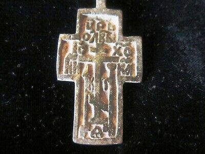 AUTHENTIC MEDIEVAL BRONZE CHRISTIAN CROSS PENDANT- Approx-1,000 years old