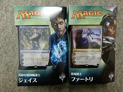 Magic The Gathering IXALAN Planeswalker Deck Japanese Version Set of 2 MTG