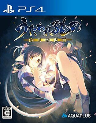 PS4 Utawarerumono Itsuwari No Kamen Japan Import Playstion 4 Video Game