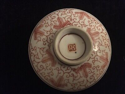 Vintage Chinese Porcelain Tea Cup with Lid with  Hizen Character Mark
