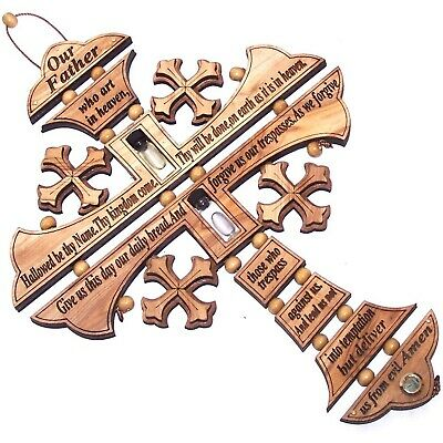 Byzantine Olive wood Cross with Lord prayer made by Laser technology ( 10 inches