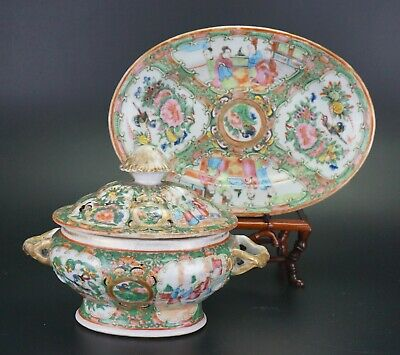 SET Antique Chinese Canton Famille Rose Porcelain Tureen & Lid & Plate 19th C