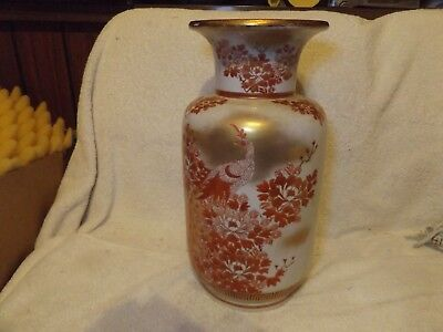 "Antique Glassware Antique Oriental Peacock & Floral Vase 12"" Tall Very Nice"