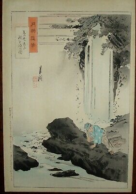 Ogata Gekko woodblock,1896, drawing water from Yoro waterfall, listed artist
