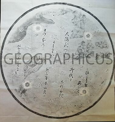1932 Bronze Mirror Rubbing Map Of East Asia