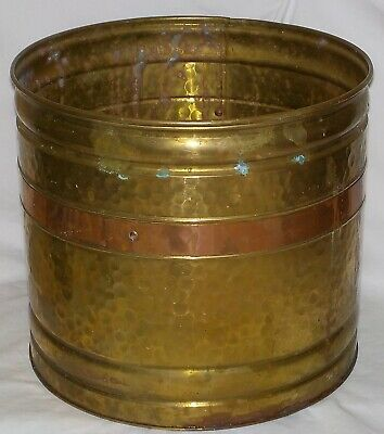 Vintage Hammered Brass and Copper Moroccan Jardiniere Planter