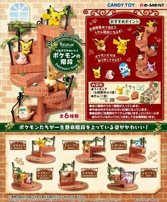 Re-ment Rilakkuma Flower Tea Cup Miniature Figure Full set 6 pieces