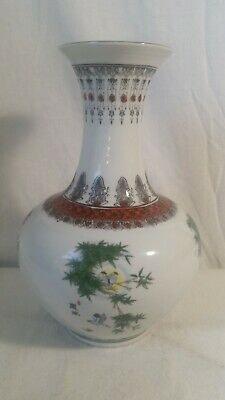 Chinese Vase with Classic Scene of Birds and Bamboo Leaves