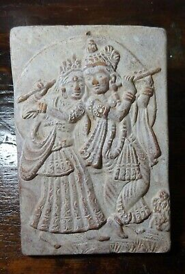 An Early to mid 20th C Asian Terracotta Relief Tile III Dancing Couple