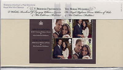 GB 2011 ROYAL WEDDING WILLIAM & KATE PRESENTATION PACK No.M20