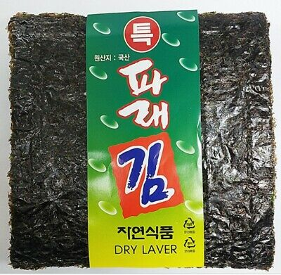100 Sheets Korean Roasted Dried Laver Parae Seaweed Yaki Sushi Nori gimbab Aqua