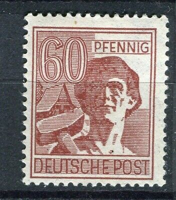 GERMANY; ALLIED OCC. ZONES 1947-48 pictorial issue Mint hinged 60pf. value
