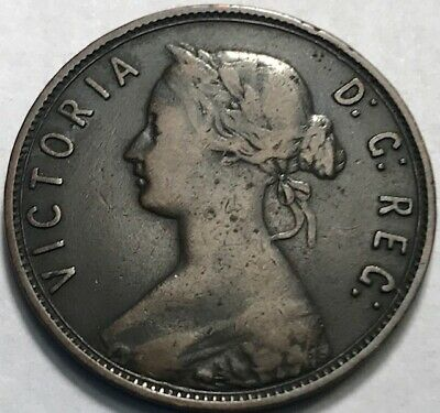 Canada - NEWFOUNDLAND - Queen Victoria - One Cent - 1896 - KM-1 - Very Fine