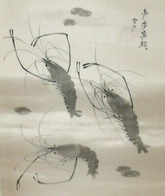 Japanese Watercolor On Silk Shrimps Painting Signed