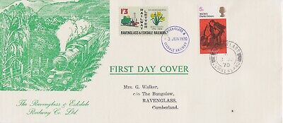 STAMPS STEAM RAILWAY SOUVENIR / FIRST DAY COVER FROM RARE COLLECTION No 009
