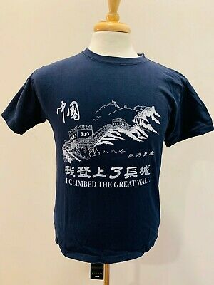03e07aa9c Vintage Great Wall of ChinaTourist I Climbed The Great Wall T Shirt L Blue