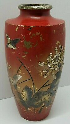Vtg Asian Mid Century Handpainted Antique Metal Flower Vase Etched Leaf bird
