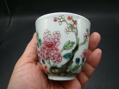 Chinese 19th century nice famille rose cup  u3993