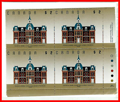 Canada Stamp Full Set of 4  Mint Plate Blocks #1376 Definitive Provincial School