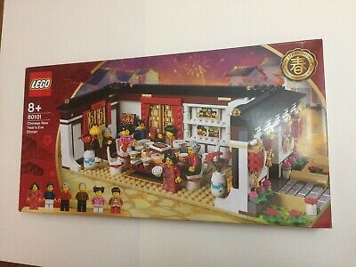 seller 2019 LEGO ASIA EXCLUSIVE 80101 Chinese New Year/'s Eve Dinner NIB U.S