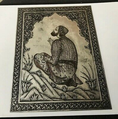 Vintage Indo Persian Indian Islamic Copper & Tin Wall Plaque Figural Man Prayer