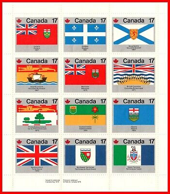 Canada Stamp Mint Full Pane  #832a - Provincial and Territorial Flags (1979)