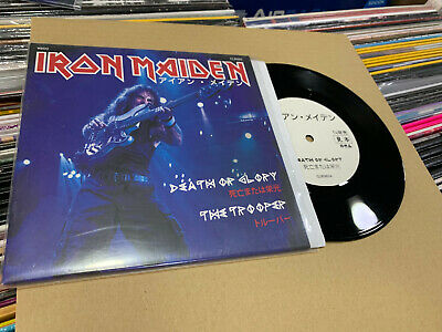"""Iron Maiden 7""""  Death Of Glory  / The Trooper"""